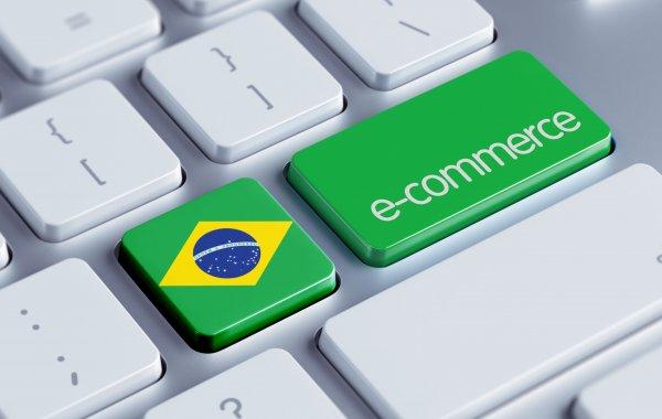 E Commerce Brasil 1
